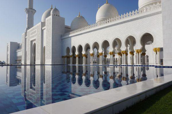 estudiar-arabe-palacio